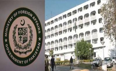 RAW NDS nexus behind terrorism in Pakistan