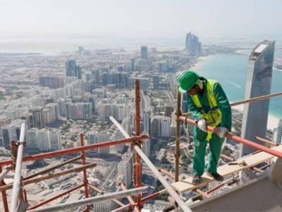 Saudi Arabia taking control of Bin Laden Group construction giant