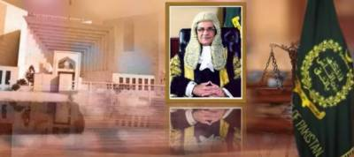 SC refuses to issue stay order for Sharif family's sugar mills
