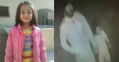 Zainab postmortem report reveals horrifying facts