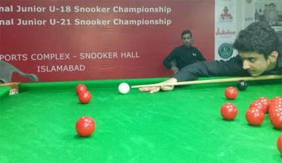 Final of U-18 Snooker Championship in Islamabad