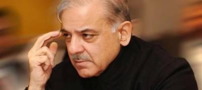 Kasur tragedy: Punjab CM announces rs10m reward for informer