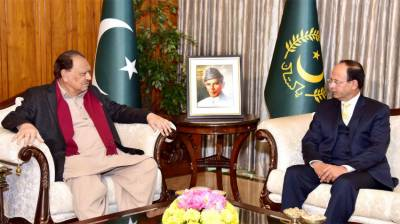 Pakistan Iraq vow to enhance bilateral ties