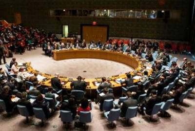 UN Security Council to visit Afghanistan toady: sources