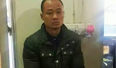 Another Chinese national of ATM fraud case arrested in Karachi