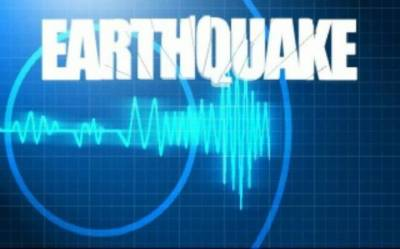 Earthquake jolts Kabul, other parts of country