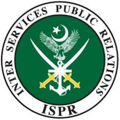 Fake Army Officers calls: ISPR issues clarification