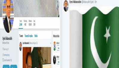 Indian Ambassador to UN twitter account hacked reportedly by Pakistani hackers: Indian media