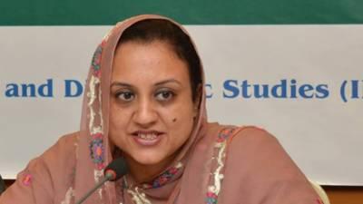 Pakistani woman born in Kashmir Farhat Asif receives UN peace award