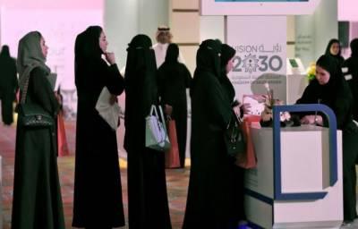 Saudi Arabia tourist visa: New rules unveiled