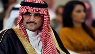 Saudi Prince Alwaleed bin Talal talks with Saudi government fails