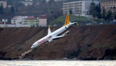 Turkish plane skids off the runway just metres away from sea