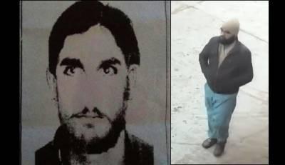 Zainab rape, murder case investigations update