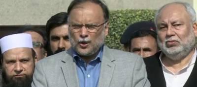 Ahsan Iqbal asks people not to do politics over Zainab murder