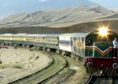 Akbar Bugti Express narrowly escapes disaster