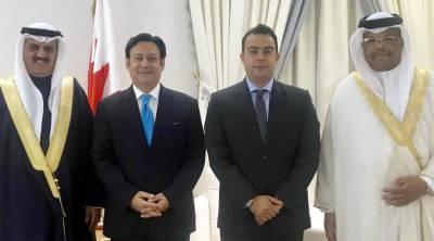 Ambassador Javed Malik meets Bahrain Parliamentary speaker