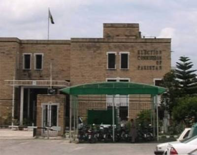 ECP starts verification of voters' lists