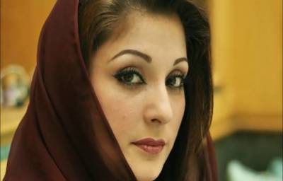 Maryam Nawaz smells big conspiracy