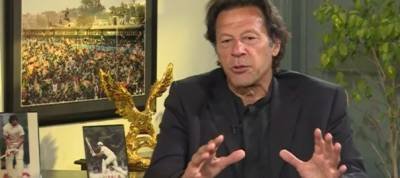 Meeting trump as PM would be 'bitter pill' to swallow: Imran Khan