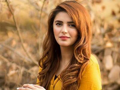 Momina Mustehsan clinches yet another international award