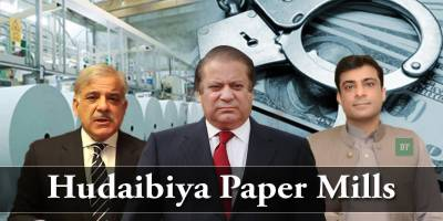 NAB files review petition in SC over Hudaibiya Papers Mills Case