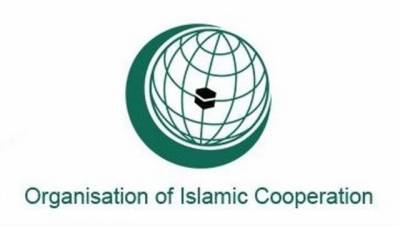 OIC prepares draft strategic roadmap for development of Islamic tourism