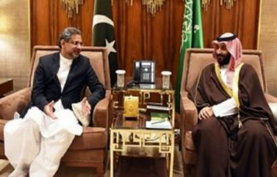 Pakistan evolves comprehensive package to enhance bilateral trade with Saudi Arabia