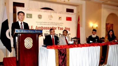 Pakistan is most reliable friend of China: Ambassador Yao Jing