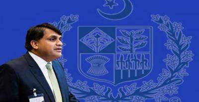 Pakistan summons Indian envoy to foreign office, lodges strong protest over ceasefire violations