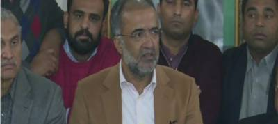 PPP to participate in Anti-Govt movement from Jan 17: Kaira