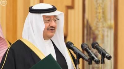 Saudi Ambassador visits PTI leader residence