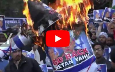 VIDEO: Israeli PM Netanyahu effigy and flag burnt in Indian capital during protests
