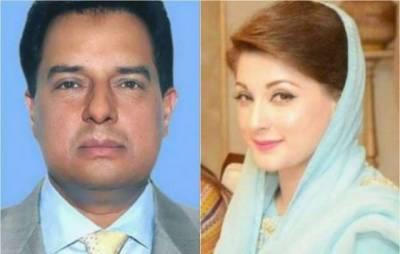 Why NAB has withdrawn from IHC Calibri fraud case plea against Maryam Nawaz