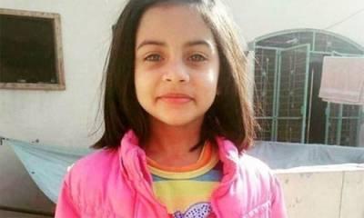 Zainab murder case investigation, IGP brief