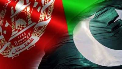 Afghan Taliban Qatar office representatives secret visit to Pakistan for peace talks