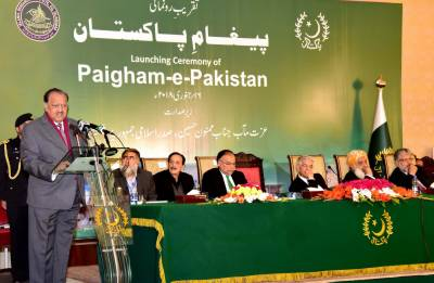 PaighamPakistan: Pakistan National Counter terrorism narrative launched