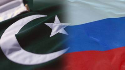 Pakistan, Russian central banks sign important MoU on bilateral cooperation