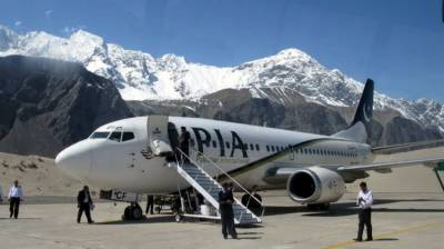 PIA to start special charter flights for Gilgit-Baltistan