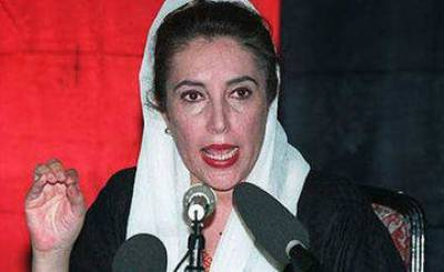 Who killed Benazir Bhutto, reveals new book by TTP leader