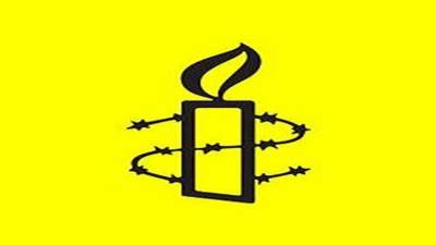 Amnesty International launches campaign for ban on pellet gun use in occupied Kashmir