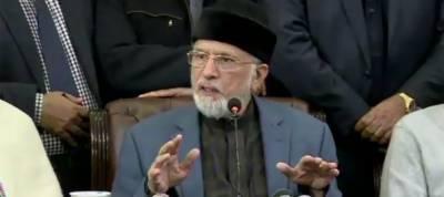 Imran Khan, Asif Zardari will be on same stage: Dr Tahirul Qadri