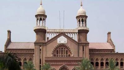 LHC reserves verdict on petition against PAT's Mall Road protest