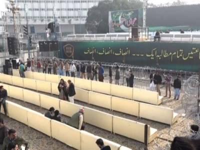 Live Updates: Imran Khan, Zardari, Qadri to lead protest on Mall Road today