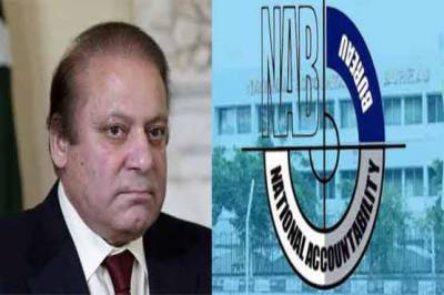 NAB receives significant record of 16 offshore companies of Sharif family