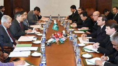 Pakistan, Turkmenistan agree to enhance economic ties