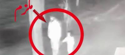 Police detains man resembling with Zainab murder suspect