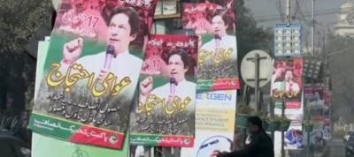 Preparations completed for joint opposition protest in Lahore