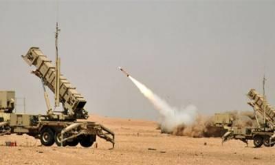 Saudi Arabia intercepts another Houthi missile