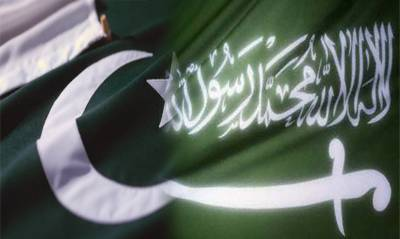 Saudi Arabia relaxes Visa for Pakistanis