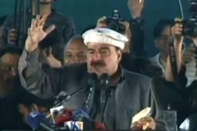 Sheikh Rashid announces resignation from National Assembly